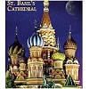 Moscow - St. Basil's - 300 Pieces Jigsaw Puzzle By Buffalo Games