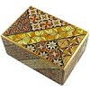 4 Sun 9 Steps <Font color=#0000FF><b>Piggy Bank</b></font> Japanese Puzzle Box